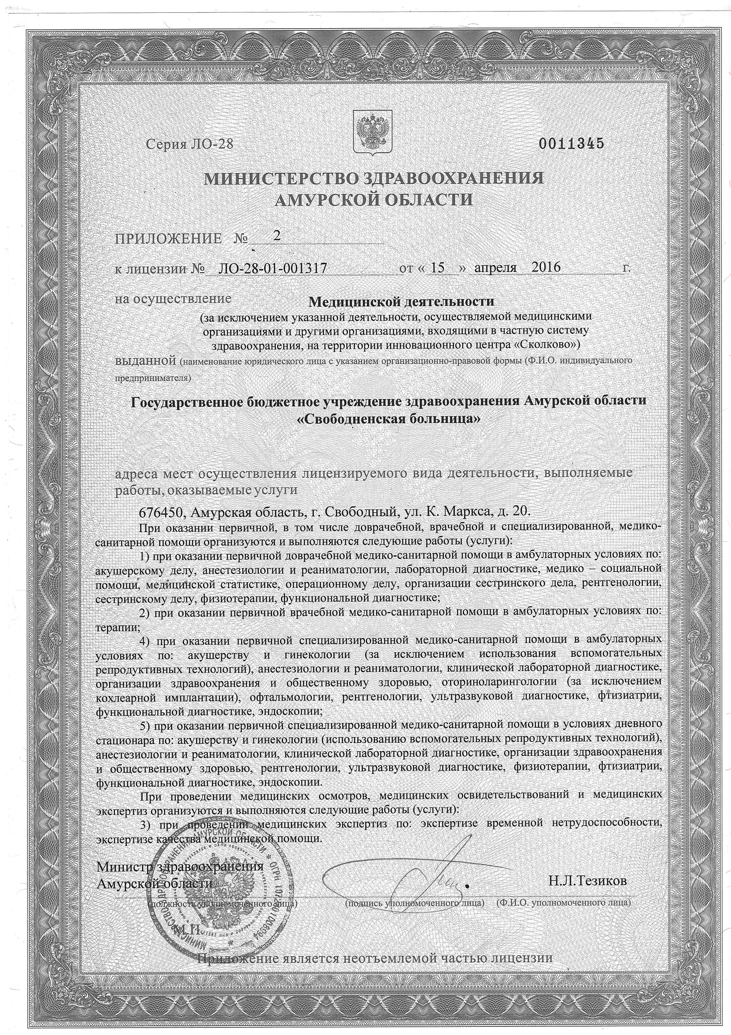 К Маркса 20 пр 2_01