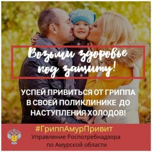 IMG-20180830-WA0000