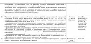 pril348-111-1024x501