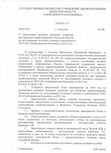 prkaz-348-744x1024