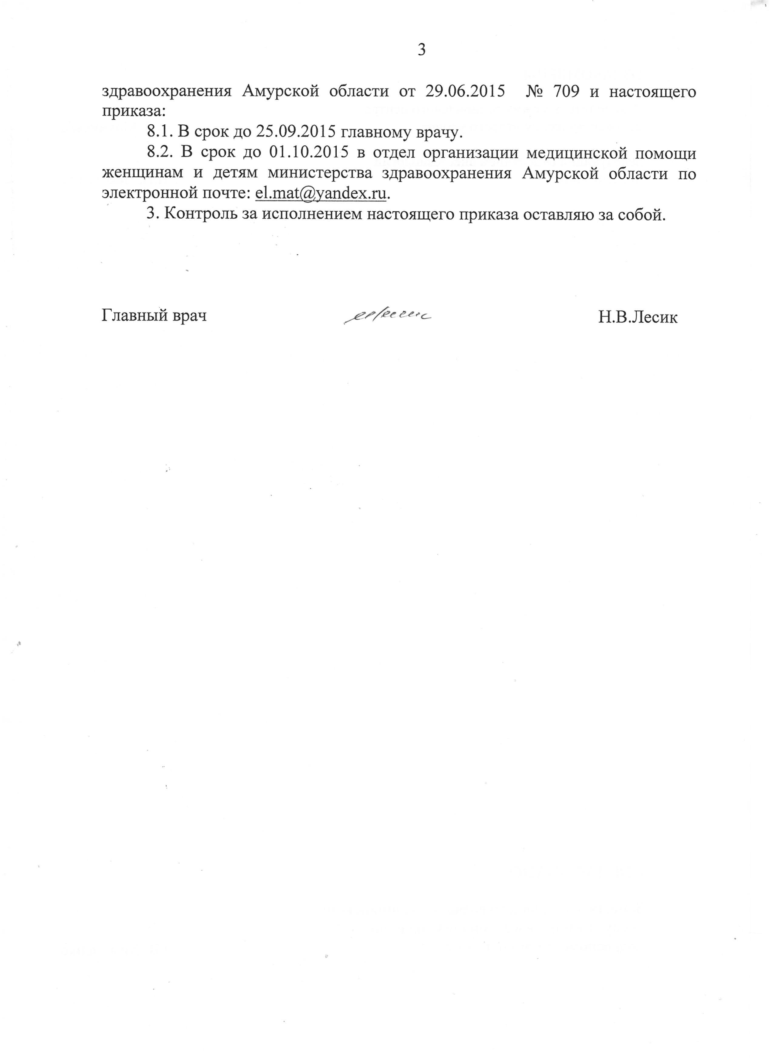 Медицинские центры севастополь льва толстого